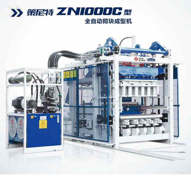 全自动透水砖机生产线