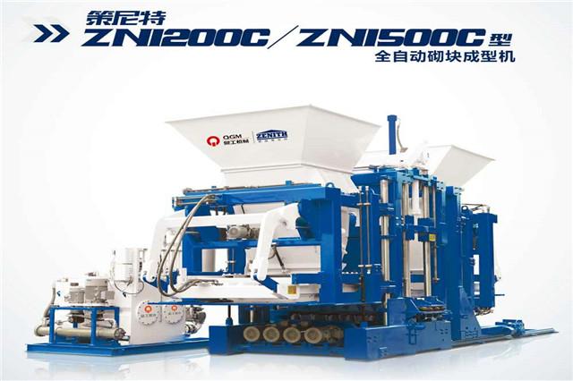 新型制砖机设备